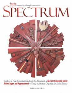 2016-summer-spectrum-front