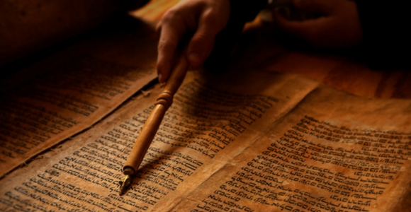 Aged picture of the Hebrew Bible